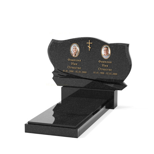 Памятник для двоих B-48
