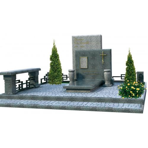 Мемориальный комплекс МК-45