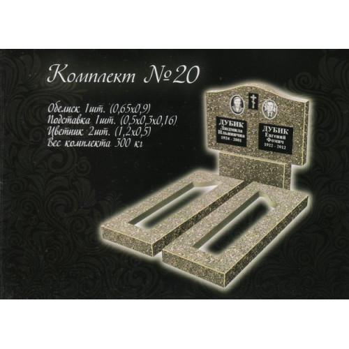 Памятник из мраморной крошки №20
