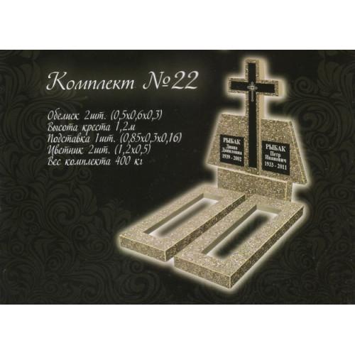 Памятник из мраморной крошки №22