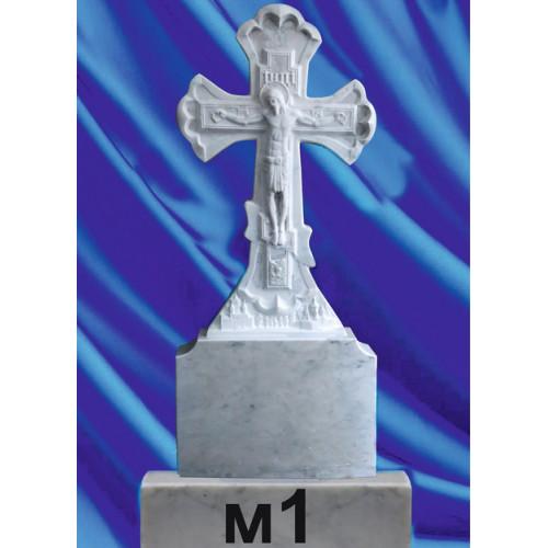 Мраморный крест М-1.