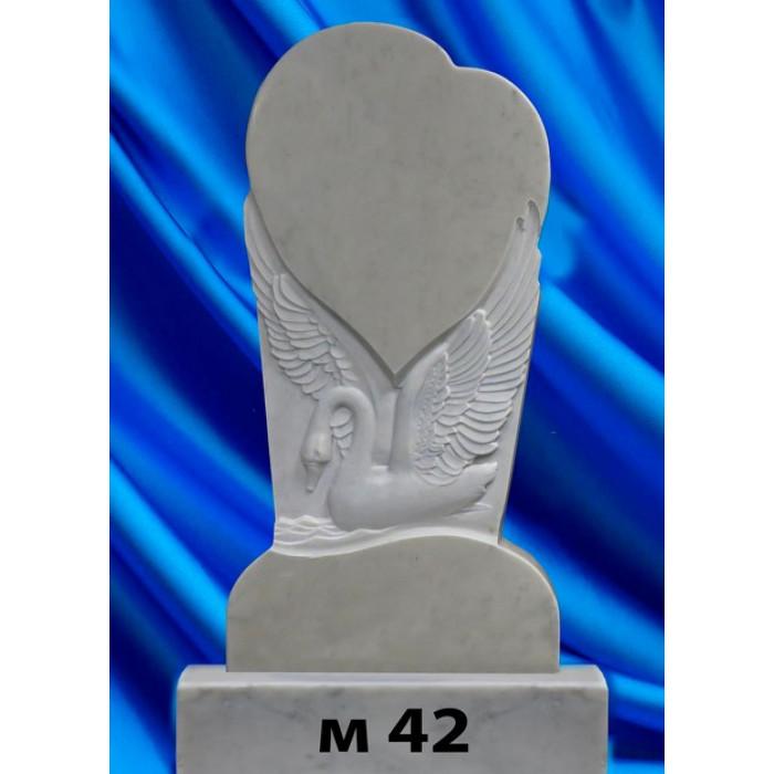Памятник из мрамора M-42