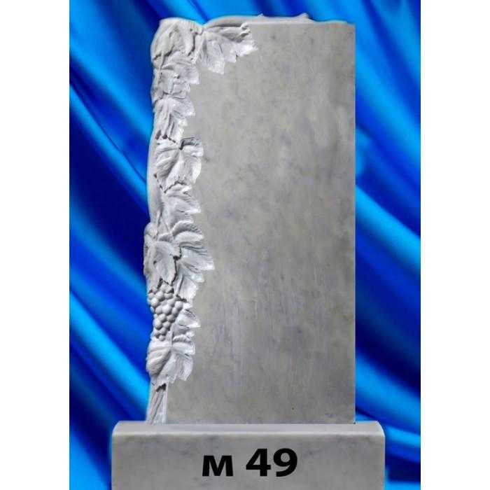 Памятник из мрамора M-49