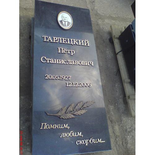 Надписи на памятник