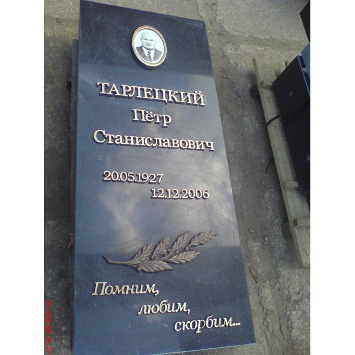 Надпись на памятник